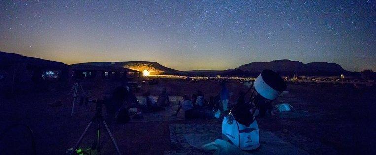 תצפית אסטרונומיה