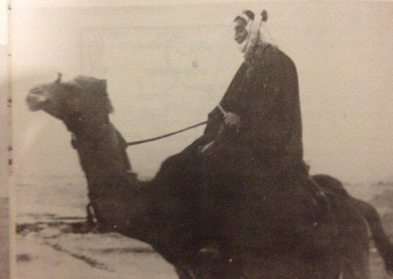 שמעון פרס על גמל במסע לאום רשרש 1945